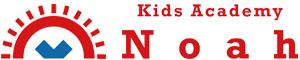 オールイングリッシュの保育園Kids Academy Noah