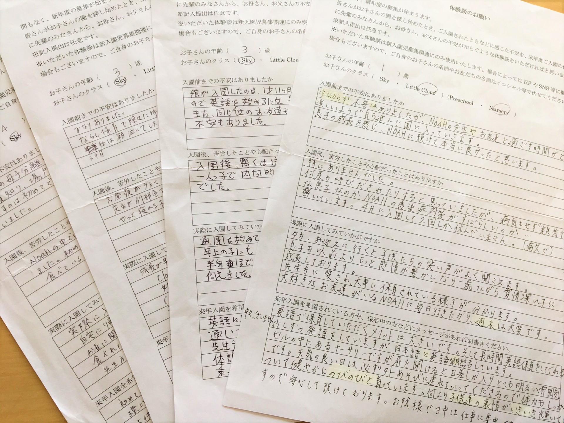 ABEC7BE5-127D-4CE4-A75A-7C585C46EB94